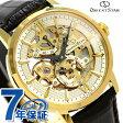【クロス付き♪】オリエントスター クラシック 自動巻き パワーリザーブ WZ0031DX Orient Star 腕時計【あす楽対応】