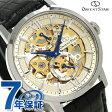 【クロス付き♪】オリエントスター クラシック 自動巻き パワーリザーブ WZ0041DX Orient Star 腕時計【あす楽対応】