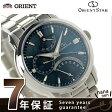 オリエント ORIENT 腕時計 オリエントスター レトログラード OrientStar メンズ 自動巻き WZ0051DE