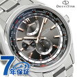 【クロス付き♪】オリエントスター ワールドタイム 自動巻き メンズ 腕時計 WZ0051JC OrientStar グレー