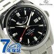 オリエント ORIENT 腕時計 オリエントスター コンテンポラリースタンダード GMT OrientStar メンズ 自動巻き WZ0061DJ