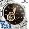 【クロス付き♪】オリエント ORIENT 腕時計 オリエントスター コンテンポラリースタンダード OrientStarメンズ 自動巻き WZ0071DA 【あす楽対応】