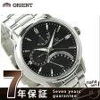 オリエント ORIENT 腕時計 オリエントスター レトログラード OrientStar メンズ 自動巻き WZ0071DE