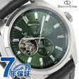 【クロス付き♪】オリエントスター ソメスサドル コラボレーション Orient Star メンズ 腕時計 自動巻き WZ0121DK【あす楽対応】