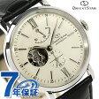 【クロス付き♪】オリエント ORIENT 腕時計 オリエントスター クラシック OrientStar オープンハート メンズ 自動巻き WZ0131DK