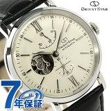 【1000円OFFクーポン付】オリエント ORIENT 腕時計 オリエントスター クラシック OrientStar オープンハート メンズ 自動巻き WZ0131DK