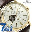 【クロス付き♪】オリエント ORIENT 腕時計 オリエントスター クラシック OrientStar オープンハート メンズ 自動巻き WZ0141DK