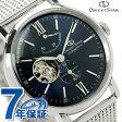 オリエント ORIENT 腕時計 オリエントスター クラシック OrientStar オープンハート メンズ 自動巻き WZ0151DK