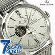 【クロス付き♪】オリエント ORIENT 腕時計 オリエントスター クラシック OrientStar オープンハート メンズ 自動巻き WZ0161DK