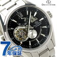 オリエントスター Orient Star コンテンポラリースタンダード モダンスケルトン メンズ 腕時計 自動巻き WZ0181DK パワーリザーブ