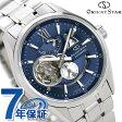 【クロス付き♪】オリエントスター Orient Star コンテンポラリースタンダード モダンスケルトン メンズ 腕時計 自動巻き WZ0191DK パワーリザーブ【あす楽対応】