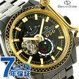 オリエント ORIENT 腕時計 オリエントスター レトロフューチャー ターンテーブル OrientStar 自動巻き WZ0231DK 【あす楽対応】