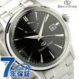 【クロス付き♪】オリエント ORIENT 腕時計 オリエントスタークラシック 自動巻き WZ0231EL 【あす楽対応】