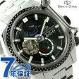 オリエント ORIENT 腕時計 オリエントスター レトロフューチャー ターンテーブル OrientStar 自動巻き WZ0241DK