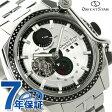 オリエント ORIENT 腕時計 オリエントスター レトロフューチャー ターンテーブル OrientStar 自動巻き WZ0251DK 【あす楽対応】