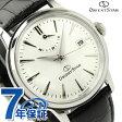【クロス付き♪】オリエント ORIENT オリエントスタークラシック 腕時計 自動巻き WZ0251EL