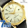 【クロス付き♪】オリエント ORIENT 腕時計 オリエントスタークラシック 自動巻き WZ0261EL【あす楽対応】