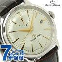オリエント ORIENT 腕時計 オリエントスター クラシック OrientStar メンズ 自動巻き WZ0271EL 【あす楽対応】