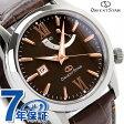 【クロス付き♪】オリエント ORIENT 腕時計 オリエントスター OrientStar メンズ 自動巻き WZ0301EL パワーリザーブ 【あす楽対応】
