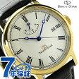【クロス付き♪】オリエント ORIENT 腕時計 オリエントスター エレガントクラシック OrientStar パワーリザーブ メンズ 自動巻き WZ0321EL 【あす楽対応】