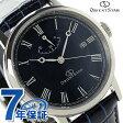 【クロス付き♪】オリエント ORIENT 腕時計 オリエントスター エレガントクラシック OrientStar パワーリザーブ メンズ 自動巻き WZ0331EL