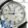 【クロス付き♪】オリエント ORIENT 腕時計 オリエントスター エレガントクラシック OrientStar パワーリザーブ メンズ 自動巻き WZ0341EL