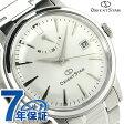 オリエント ORIENT 腕時計 オリエントスター クラシック OrientStar 自動巻き WZ0381EL パワーリザーブ