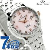 【クロス付き♪】オリエント ORIENT 腕時計 オリエントスター コンテンポラリースタンダード OrientStar レディース 自動巻き WZ0431NR ダイヤモンド