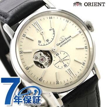 【4月中旬頃入荷予定 予約受付中♪】オリエントスター 腕時計 メンズ ORIENT STAR 日本製 自動巻き オープンハート クラシック 40mm RK-AV0002S 革ベルト 時計