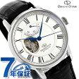 オリエントスター オープンハート 自動巻き 46系F7 メンズ RK-HH0001S 腕時計 Orient Star