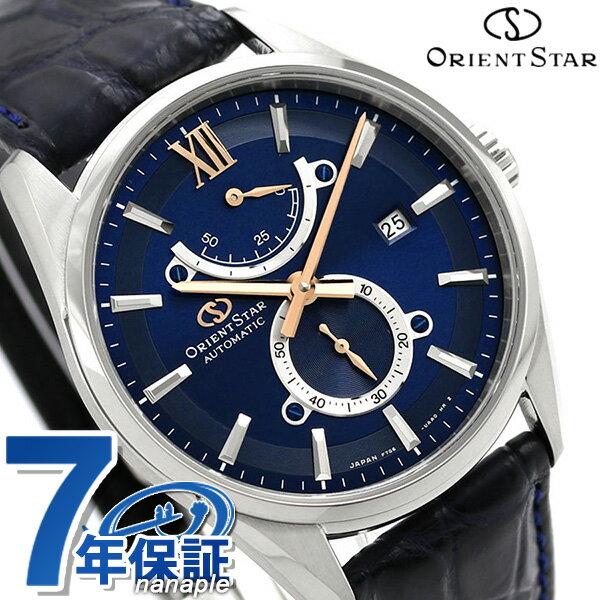 腕時計, メンズ腕時計  ORIENT STAR 40mm RK-HK0004L