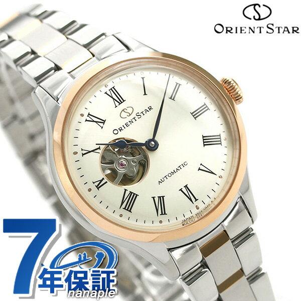 オリエントスター 腕時計 レディース ORIENT STAR 日本製 自動巻き オープンハート クラシック 30.5mm RK-ND0001S アイボリー 時計【あす楽対応】