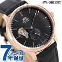 【今ならポイント最大37倍】 オリエント 腕時計 スモールセ...