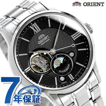 オリエント 腕時計 ORIENT クラシック サン&ムーン セミスケルトン 42mm RN-AS0001B【あす楽対応】