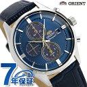 オリエント 腕時計 ORIENT コンテンポラリー クロノグ...