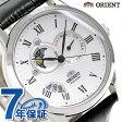 【4月下旬頃入荷予定 予約受付中♪】オリエント ワールドステージコレクション サン&ムーン WV0381ET ORIENT 腕時計 ホワイト