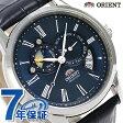 オリエント ワールドステージコレクション サン&ムーン WV0391ET ORIENT 腕時計 ネイビー