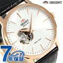 オリエント ワールドステージコレクション オープンハート WV0491DB ORIENT 腕時計 シルバー【あす楽対応】