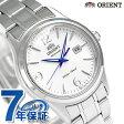 オリエント ワールドステージコレクション 自動巻き 腕時計 WV0661NR ORIENT ホワイト