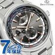 オリエントスター ワールドタイム 自動巻き メンズ 腕時計 WZ0081JC Orient Star グレー