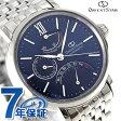 オリエントスター クラシック レトログラード 自動巻き WZ0091DE Orient Star 腕時計【あす楽対応】
