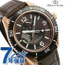 オリエントスター セミスケルトン 自動巻き メンズ 腕時計 RK-AT0103Y ORIENT STAR オープンハート ブラウン 茶 革ベルト 機械式 時計【あす楽対応】