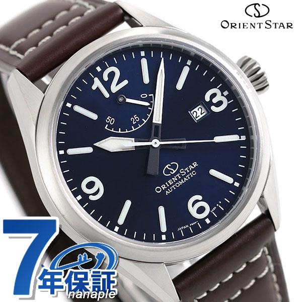 腕時計, メンズ腕時計 20000 RK-AU0211L ORIENT STAR