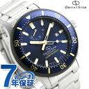 オリエントスター スポーツ ダイバー 限定モデル メンズ 腕時計 RK-AU0304L ORIENT STAR ダイバーズウォッチ ネイビー