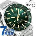 【37%offクーポン配布中】 オリエントスター スポーツ ダイバー ダイバーズウォッチ 自動巻き メンズ 腕時計 RK-AU0307E ORIENT STAR グリーングラデーション 時計・・・