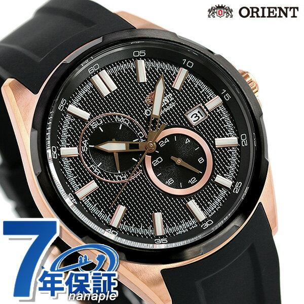腕時計, メンズ腕時計 10427 RN-AK0604B