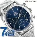 オリエント クラシック クロノグラフ メンズ 腕時計 日本製 クオーツ RN-KV0401L ORIENT ネイビー メッシュベルト 時計【あす楽対応】
