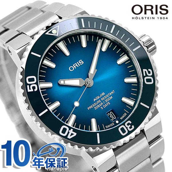 腕時計, メンズ腕時計 35.5 400 400 7763 4135-07 8 24 09PEB ORIS