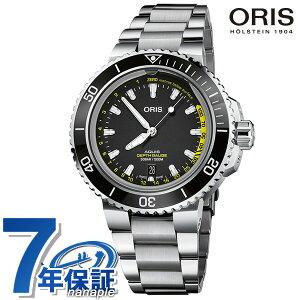 オリス アクイス デプスゲージ 腕時計 ダイバーズウォッチ 自動巻き メンズ 時計 733 7755 4154-Set MB ORIS ブラック