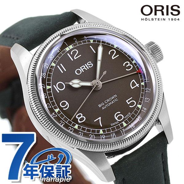 腕時計, 男女兼用腕時計  ORIS 36mm 01 754 7749 4064-07 5 17 65